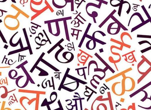 Hindi is not the national language of India says South Politicians. What do you say?