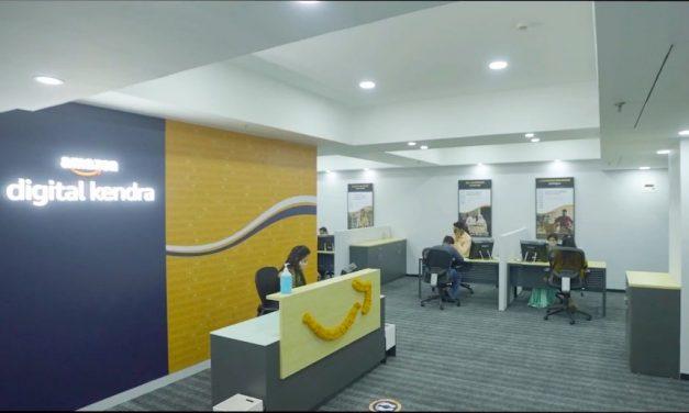 India's first Amazon 'Digital Kendra' in Surat, Chief Minister Vijay Rupani Virtually Inaugurates the Centre