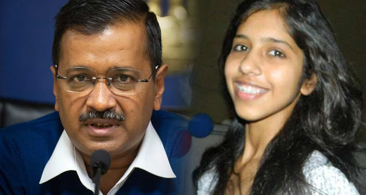 Delhi CM Kejriwal's daughter tries to sell sofa on OLX, Got scammed, lost Rs. 34,000