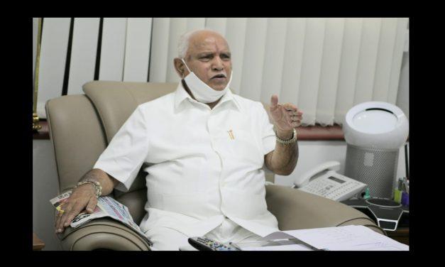 "Karnataka to go under ""lockdown-like"" curfew for 14 days from April 27"