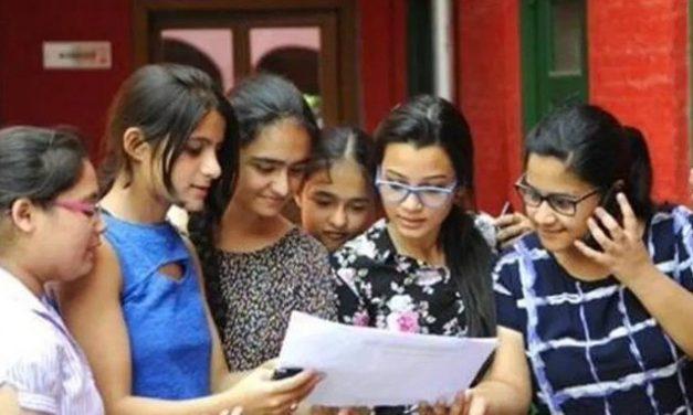 Bihar's BSEB Declares 10th Board Result for Bihar Students