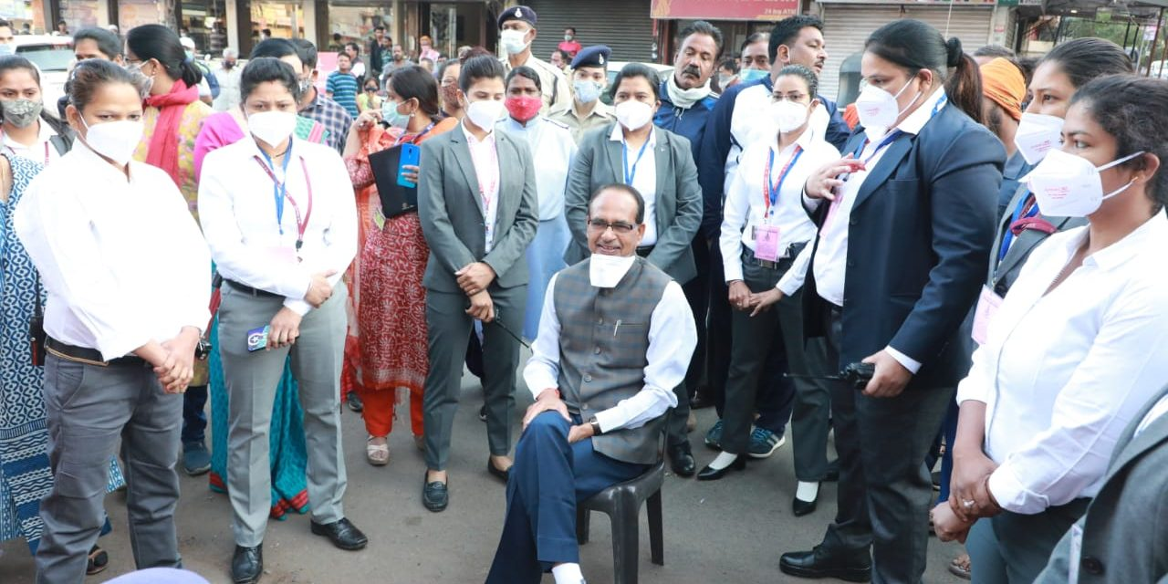 MP CM Shivraj Singh Chauhan has 'Chai Par Charcha' with women sanitation workers