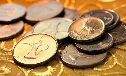 DubaiCoin: Dubai's very first cryptocurrency jumps 1,000% within 24 hours