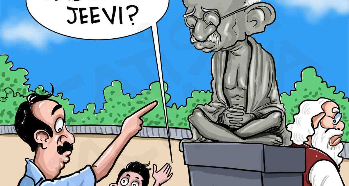 Calling us 'Andolan Jivi' by Prime Minister is an insult for Us