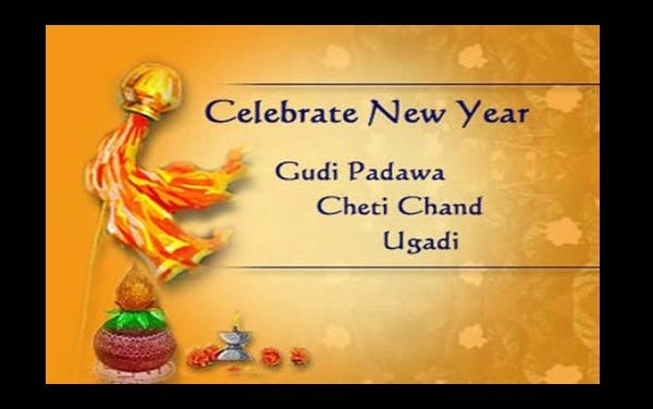 Gudi Padwa 2021: All about the date, time and significance of the auspicious festival