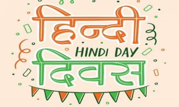 Hindi Diwas 2021: The Fascinating History and Origin of The Official Language of a Billion Indians