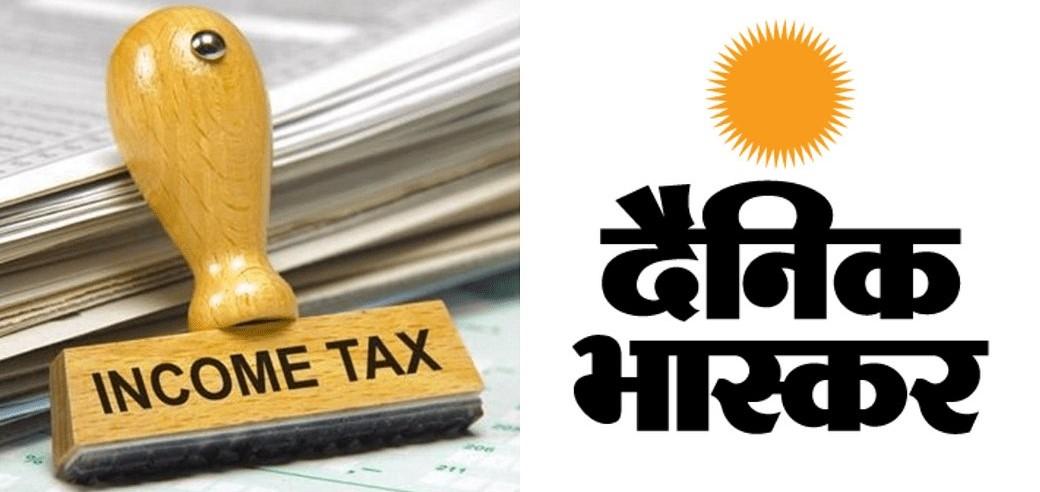 Income Tax Department Raids Multiple Offices of Dainik Bhaskar Group Across India