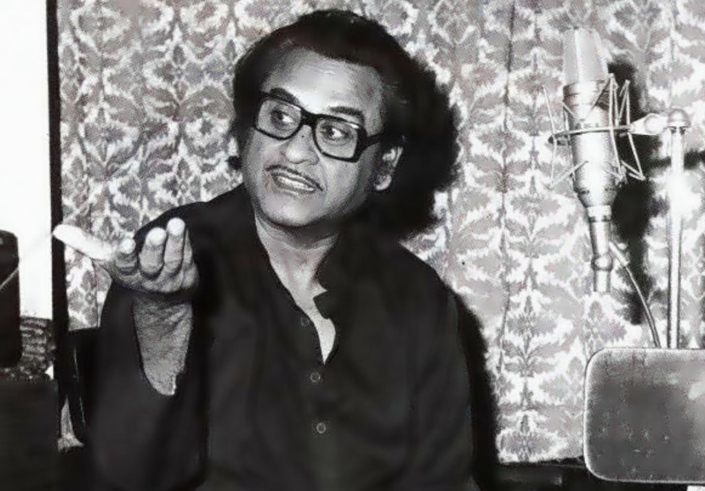 Legend-Kishore-Kumar