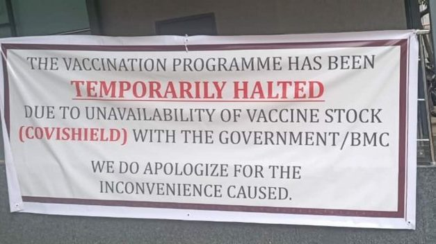 Over 125 Maharashtra vaccination centres shut due to vaccine shortage