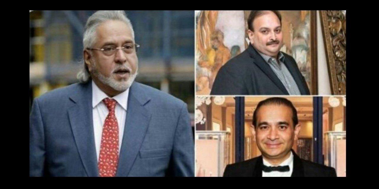 ED Gives Assets Worth Rs 9,371 crores Seized from Nirav Modi, Mallya and Choksi to Banks