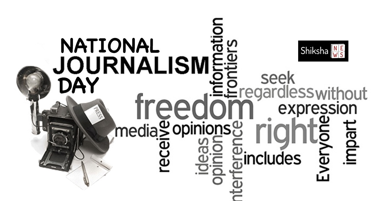 On this National Journalism Day, visiting the core ethics of journalism