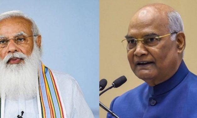 PM Modi Cabinet Expansion: President Kovind Approves New Governors of 8 States