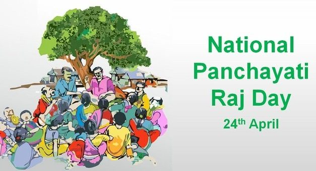 """Panchayati Raj Day 2021: Covid wave must be stopped from hitting the rural areas by """"all the means"""", Narendra Modi"""