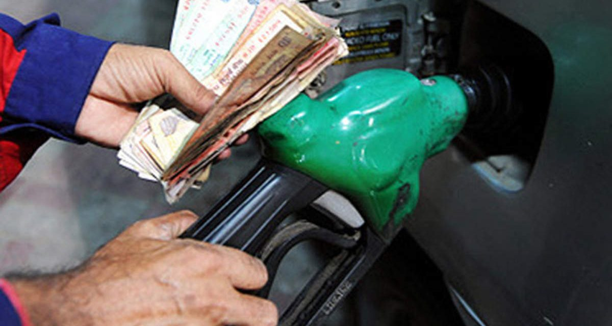 Petrol and diesel retailing at their record highs; Know petrol, diesel prices in your city today