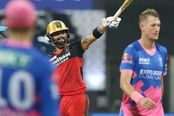 RCB VS RR: Kohli's 50, Padikkal's 100 lead RCB to a dominating 10-wicket victory