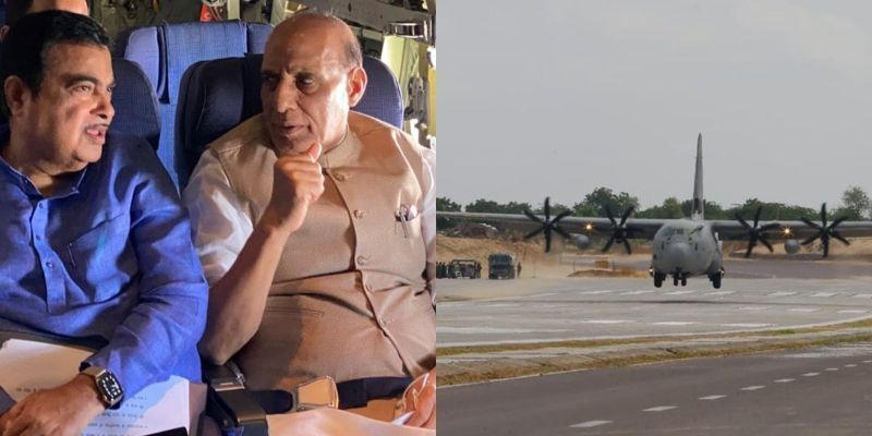 India's 1st Emergency Landing Strip on National Highway Inagurated by Defence Minister Rajnath Singh