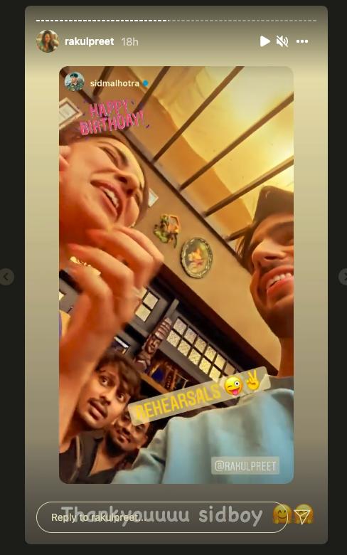 Rakuls' Instagram Story Screenshot