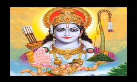 Ram Navami 2021: Tithi, Muhurat of Ram Navami 2021 and 5 Interesting Facts about Lord Ram