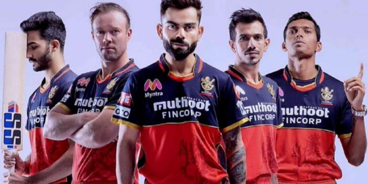 IPL 2021: In-depth SWOT Analysis of Royal Challengers Bangalore