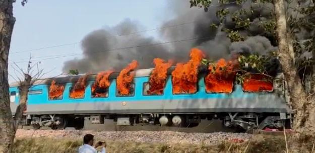 'The burning train': Delhi-Dehradun compartment ablaze; No casualties reported