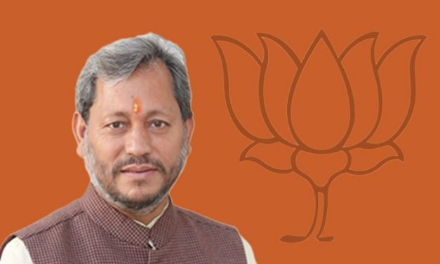 Rawat as the new Uttarakhand Chief Minister, Oath ceremony was at 4 PM