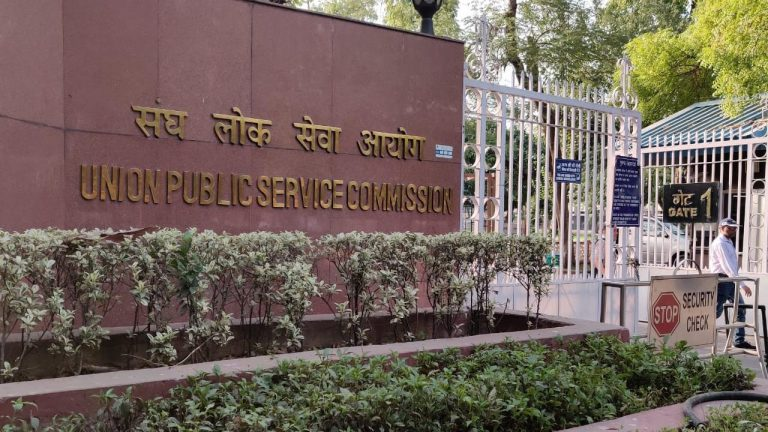 UPSC CSE- 2021: Another attempt for students who appeared for CSE-2020