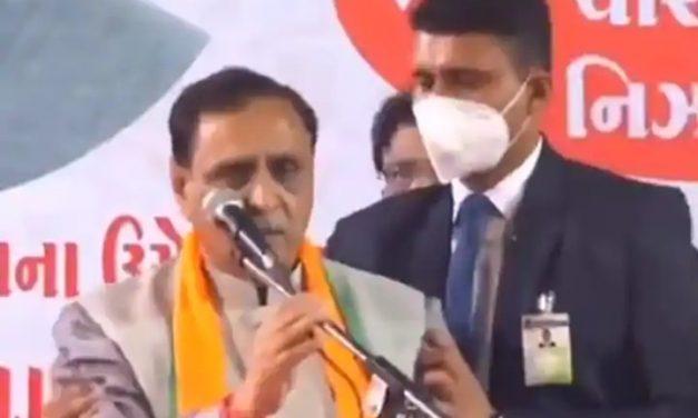"""Gujarat CM Vijay Rupani faints on stage in Vadodara, """"In stable Condition"""": Doctor confirms"""