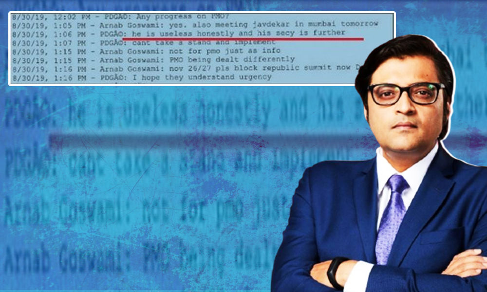 WhatsApp Chats Between Arnab Goswami and BARC CEO Released By Prashant Bhushan