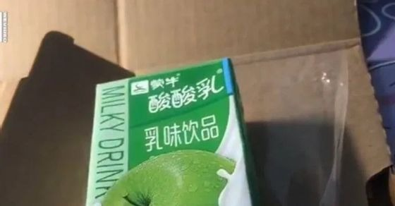 Chinese woman orders iPhone 12 Pro Max, ends up receiving apple-flavoured drink