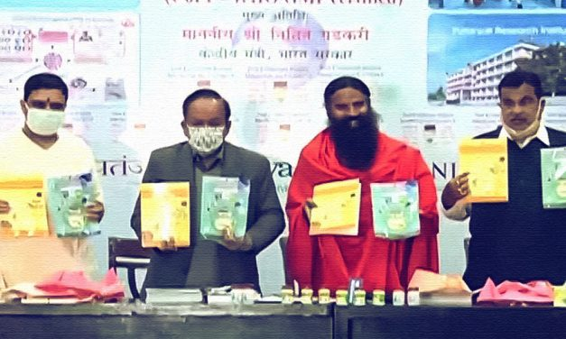 'Why is the government spending Rs 35,000 crore on vaccination, If Patanjali's coronil is effective?': IMA
