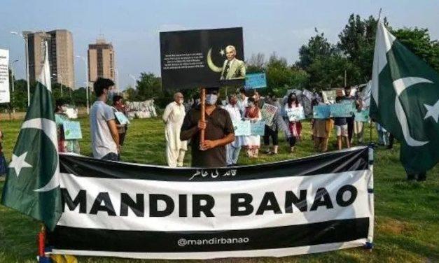 Fake News Alert: The Real Facts Behind 'Mandir Banao' Campaign