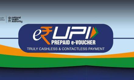 PM Modi Introduces e-RUPI; What is e-RUPI? What are the benefits of e-RUPI?