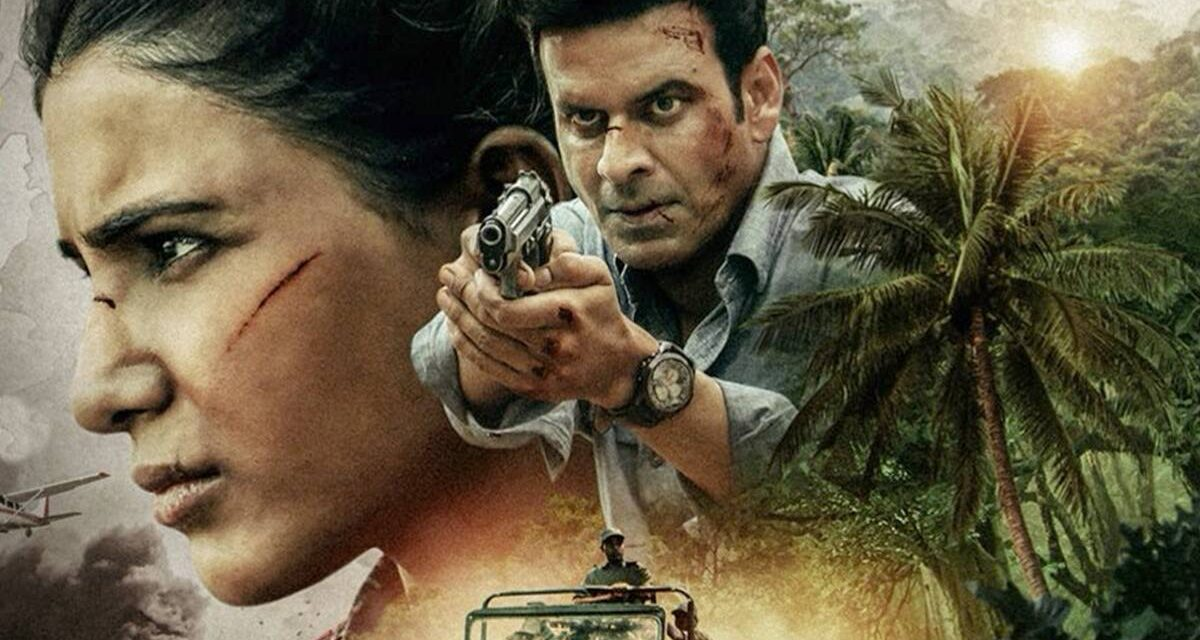 Family Man season 2 finally released, Manoj Bajpayee and Samantha's duo rocked the screens