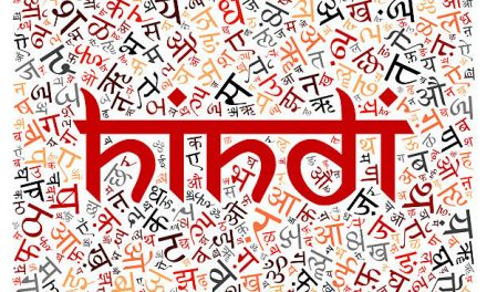 हिंदी दिवस: किसके प्रयास से बनी हिंदी भारत की राज भाषा और क्यों 14 सितम्बर को हिंदी दिवस के रूप में मनाया जाता है