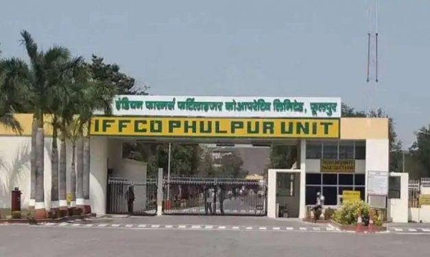 IFFCO Phulpur Ammonia Gas Leak. 2 Dead, 15 hospitalised, CM Adityanath orders probe