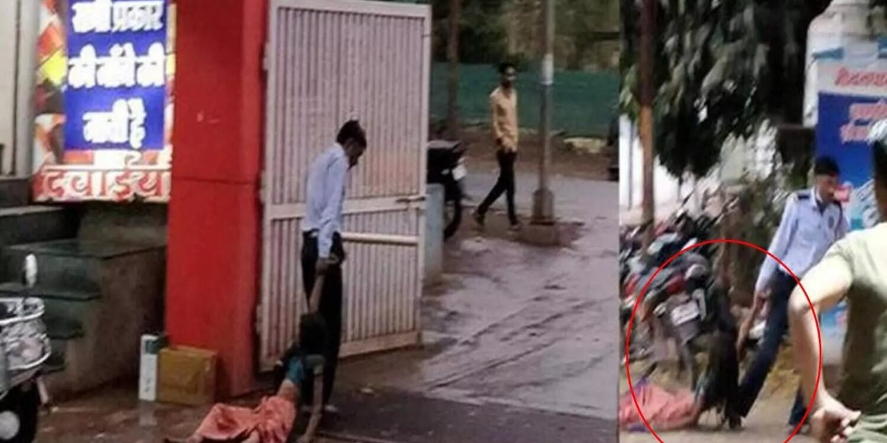 Inhuman Act – Mentally ill woman dragged off government hospital premises