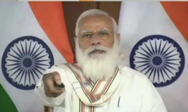 "PM Narendra Modi inaugurates 1.9 km ""Maitri Setu"" bridge which costs Rs. 133 crores"