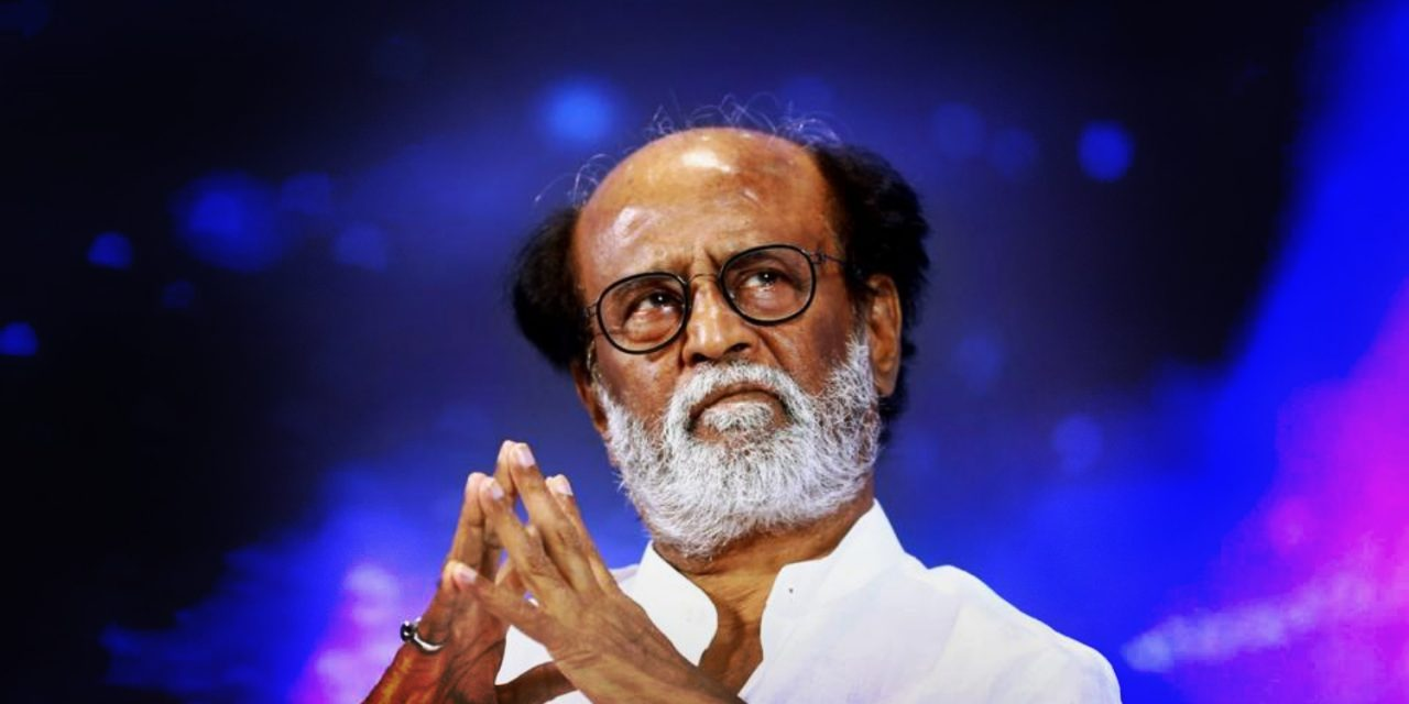 Announcement of entry of Thalaiva Rajinikanth in the world of Politics