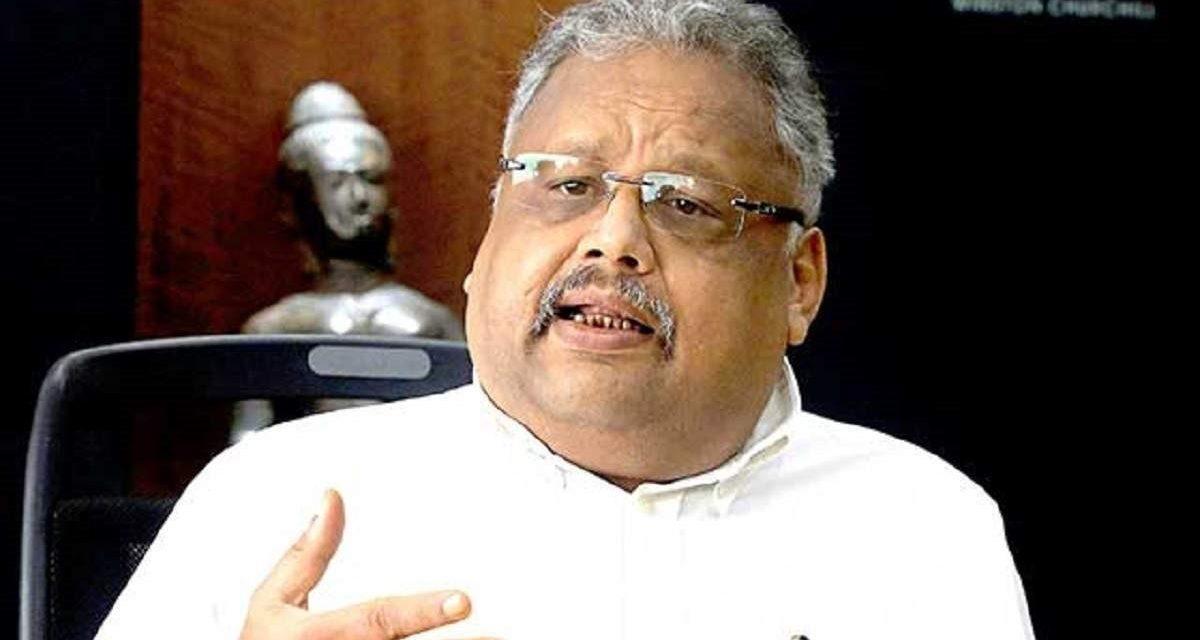 This Rakesh Jhunjhunwala backed stock rose over 14% to hit its 52-week high
