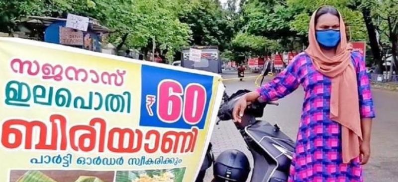 Transwoman has been harassed and beaten up in Kochi for selling biryani